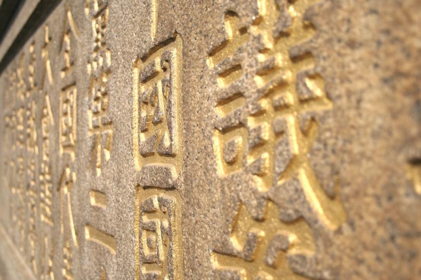 Technische Übersetzung Ihrer Dokumentation von ADT-Zielke